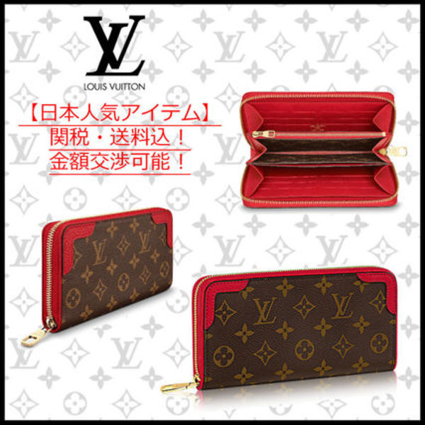 人気!2020SS【LouisVuitton】RETIRO WALLET 送料関税込