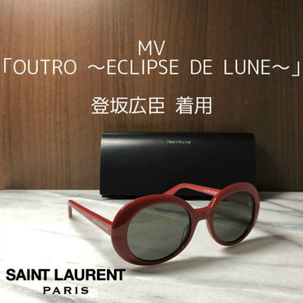 【関税込み】Saint Laurentサングラス Surf California SL98