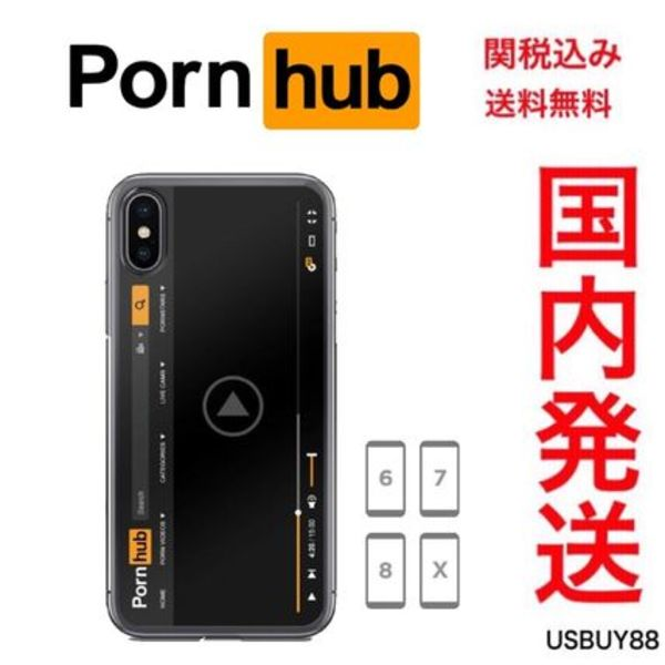Pornhub 公式  PORNHUB PLAYER IPHONE ケース