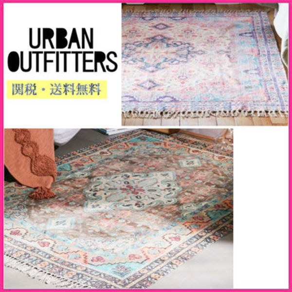 【Urban Outfitters】Sarafina Printed シェニールラグ 2色