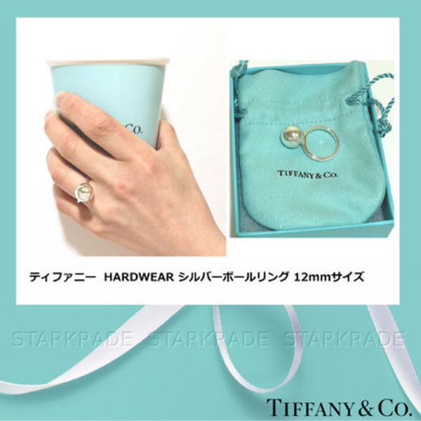 [Tiffany & Co.] ティファニー Hardware Silver Ball Ring 12mm