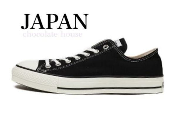 限定【CONVERSE】コンバースCANVAS ALL STAR J OX made in Japan