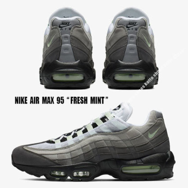 NIKE★AIR MAX 95★FRESH MINT