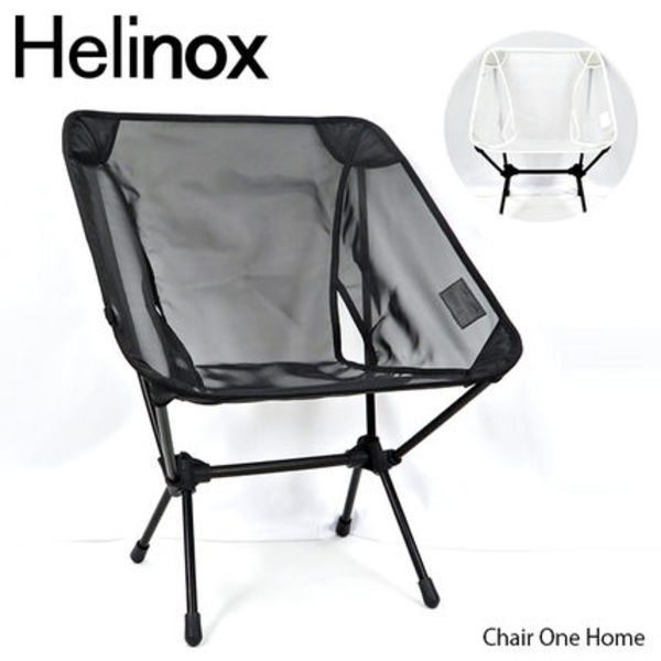HELINOX Chair One Home メッシュ折りたたみ椅子 レジャー 10115