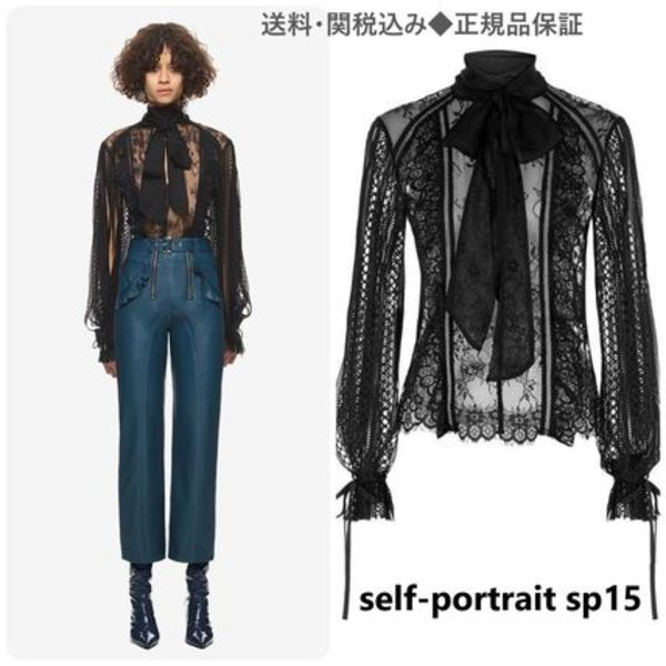 Self-Portrait Pussy-Bow Organza-Trimmed Lace Blouse S15