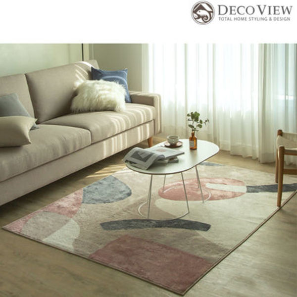 DECO VIEW ★Matisse Block Soft Rug - 200 X 150