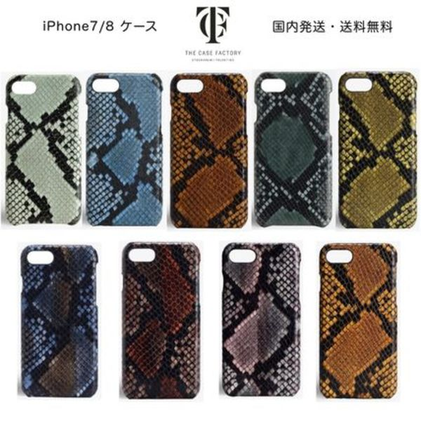 The Case Factory*IPHONE 7/8 ケース パイソン柄