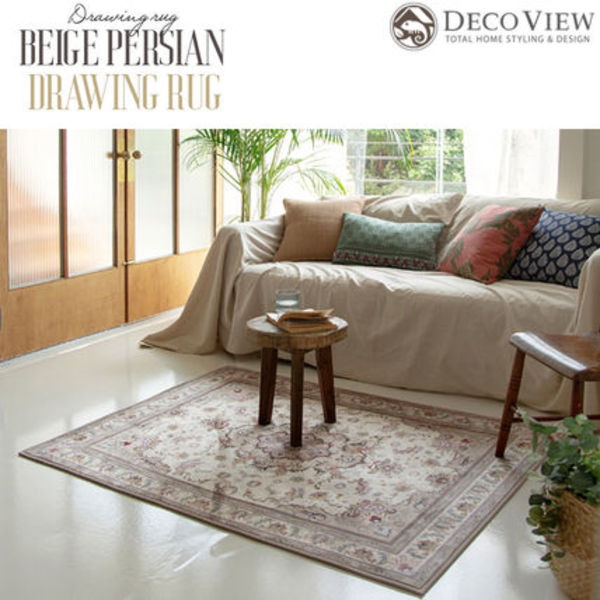 DECO VIEW ★Beige Persian Drawing Rug - 148 X 110