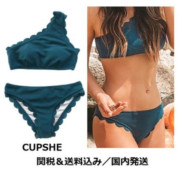 CUPSHE◆ビキニセット◆MISS THE PAST ONE SHOULDER◆関税送料込
