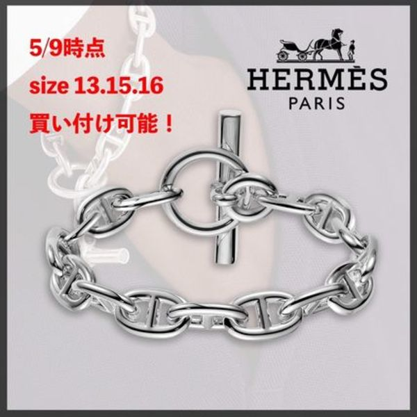 【HERMES】Chaine d'Ancre bracelet MM/ブレスレット♪