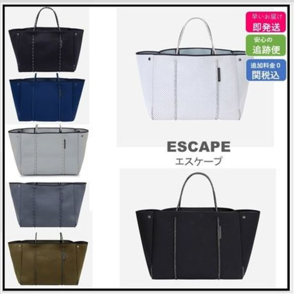 SALE!【State of Escape】ネオプレントート☆エスケープバック