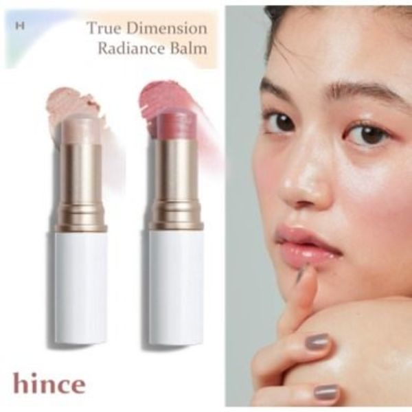 20SS★【hince】TRUE DIMENSION RADIANCE BALM 全6色 [追跡付]