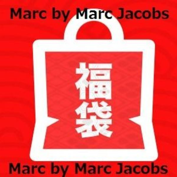 「福袋」Marc by Marc Jacobs