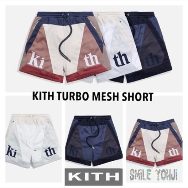 ★日本未入荷★KITH TURBO MESH SHORT