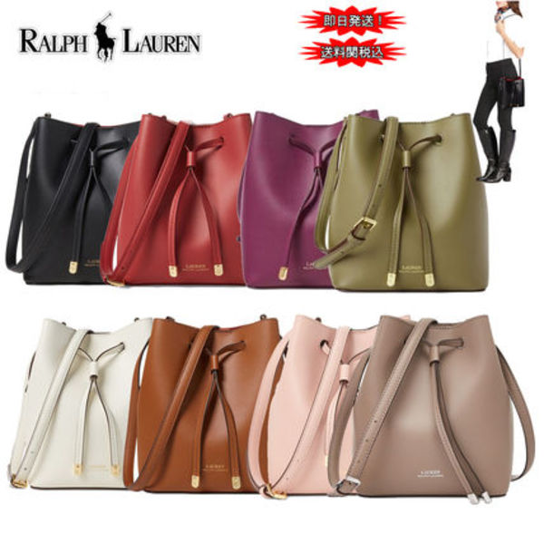 特別価格!Ralph Lauren Dryden Debby II Mini Drawstring Bag