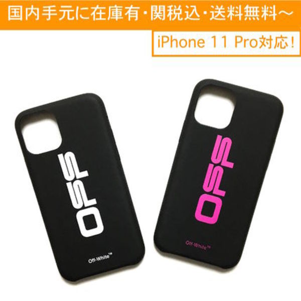 OFF-WHITE OFF CARRYOVER iPhone case