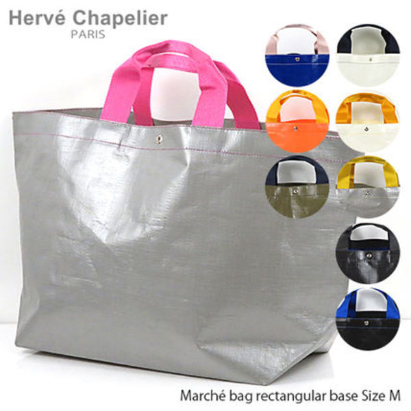 Herve Chapelier エルベシャプリエ マルシェバッグ M[2014PP]