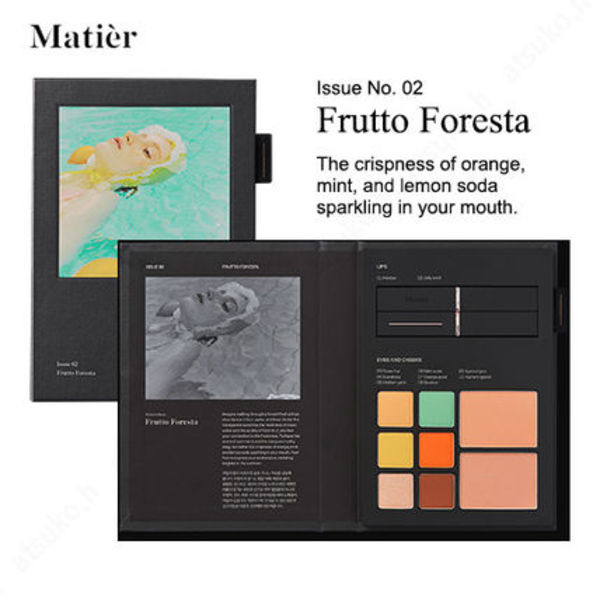 Matier★Issue No.02 Frutto Foresta メイクアップブック/追跡付