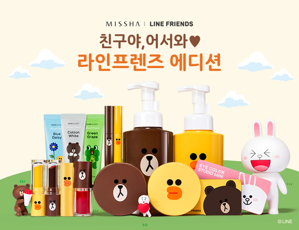 http://missha.beautynet.co.kr/