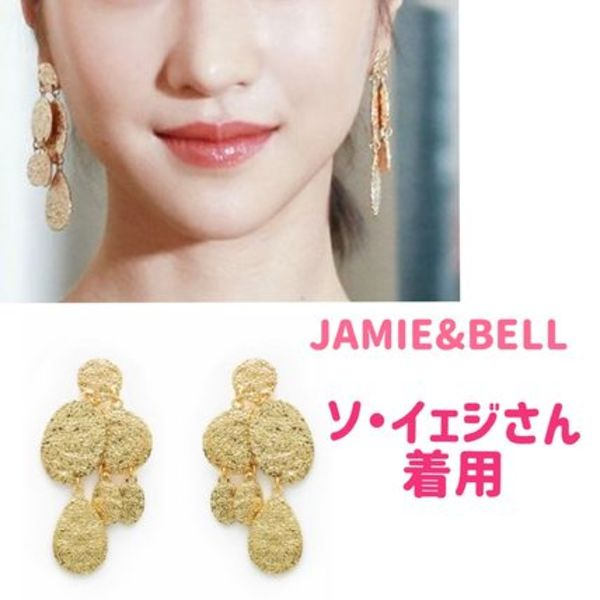 JAMIE&BELL☆ソ・イェジ着用☆ mobile metal drop earrings