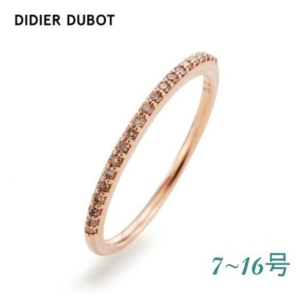 DIDIER DUBOT◆MISS DOUX 14K BROWN DIAMOND リング 11号