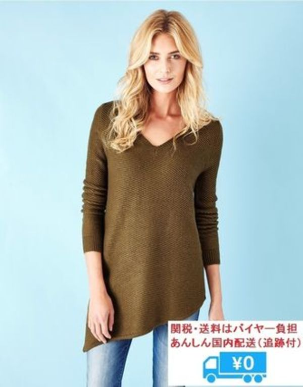 LISPY FIRST AND I ASYMMETRIC JUMPER Green Vネック新作 関送込