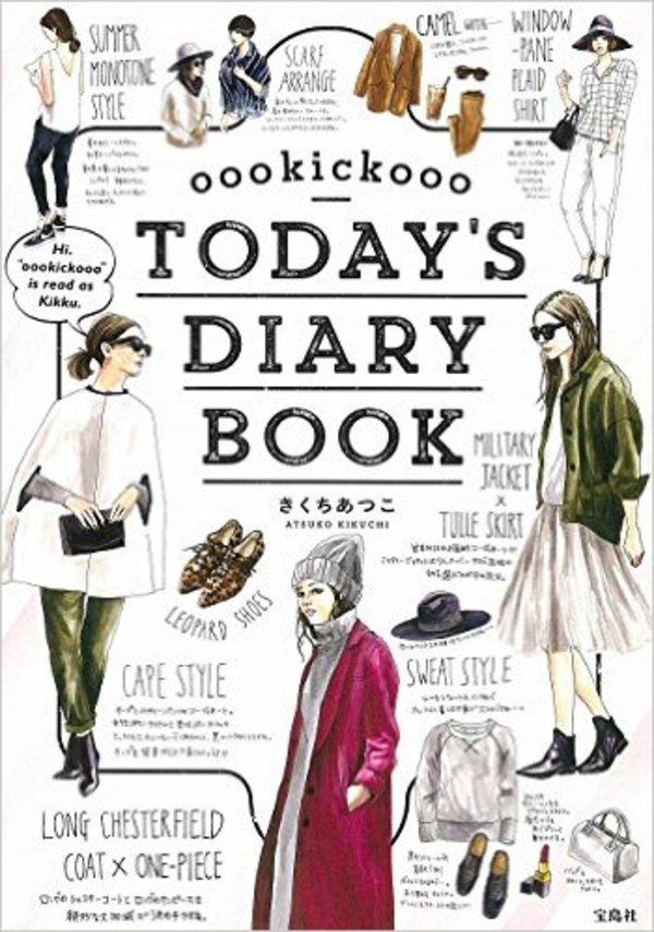 【新書】oookickooo TODAY'S DIARY BOOK