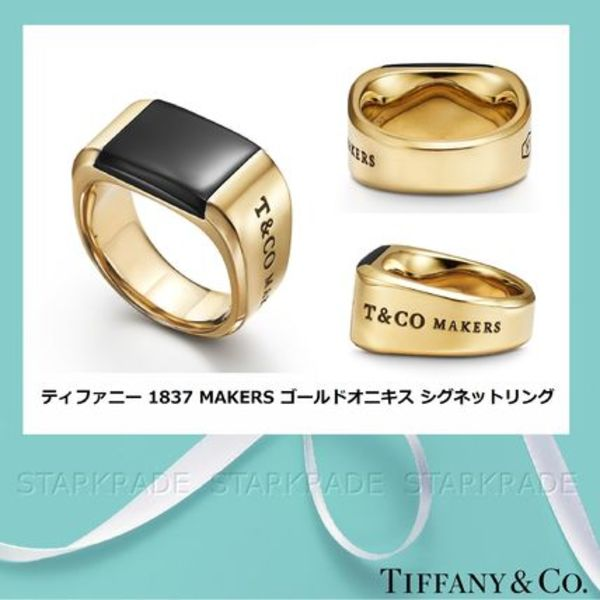 [Tiffany] ティファニー 1837 MAKERS GOLD ONYX Signet Ring