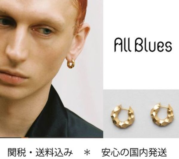 All Blues☆Almost Carved フープピアス(太) ペア ゴールド