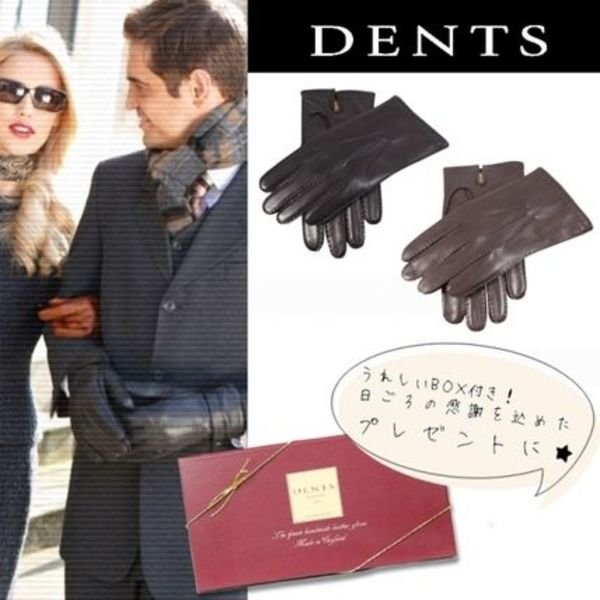 DENTS デンツ Men's CHELSEA Hairsheep 羊皮手袋2色