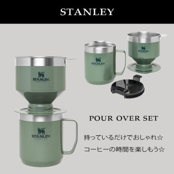 ☆☆MUST HAVE☆☆王道のStanley COLLECTION☆☆