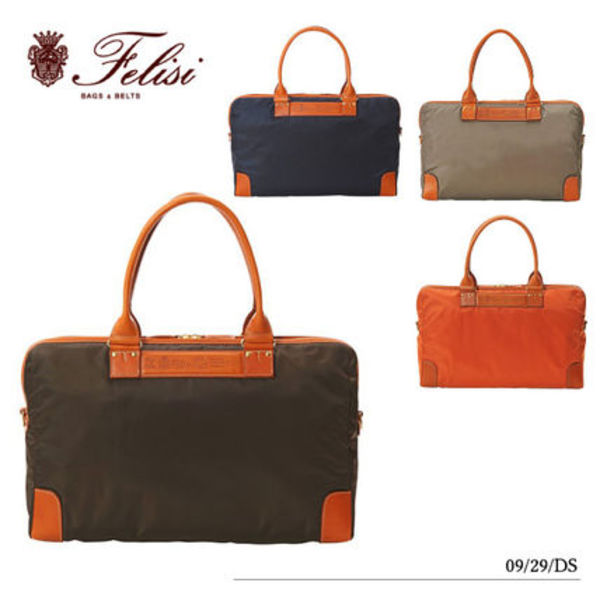 【Felisi-フェリージ-】Nylon Leather Briefcase [09/29/DS]