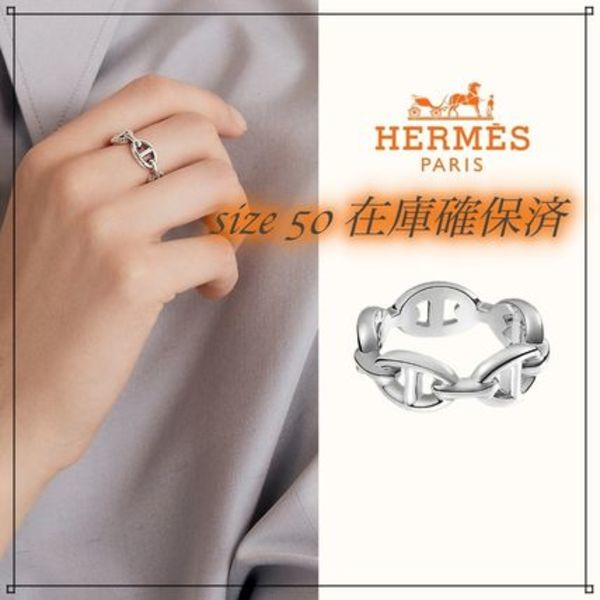 【HERMES】 直営店買付 リング 《Chaine d'Ancre Enchainee》
