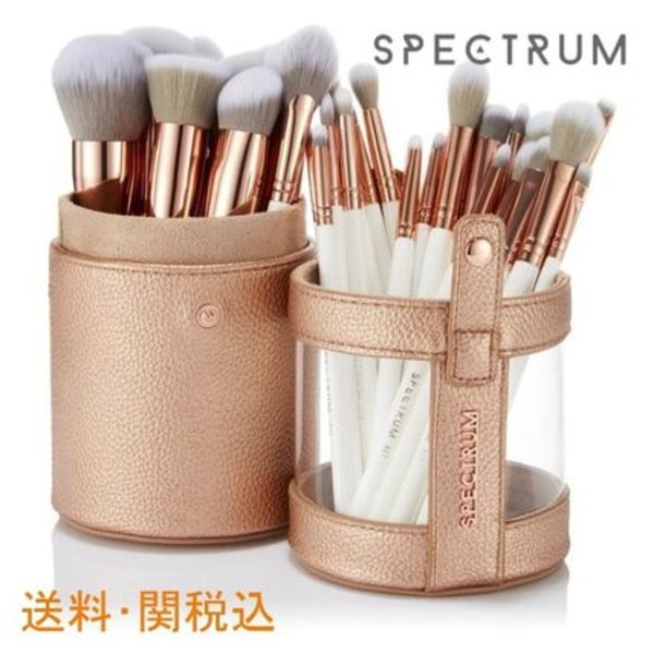 ☆Spectrum Marbleous 35 Piece Ultimate Set with Tube Bag