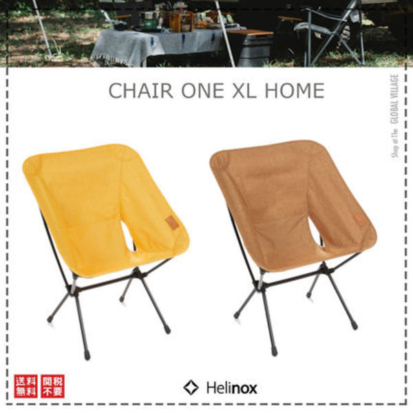 Helinox / 21SS / CHAIR ONE XL HOME