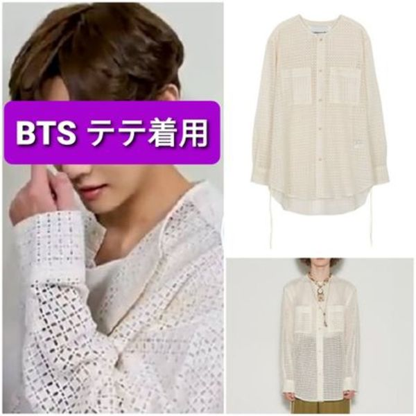 BTS V着用 andersson bell COLLARLESS EMBROIDERY