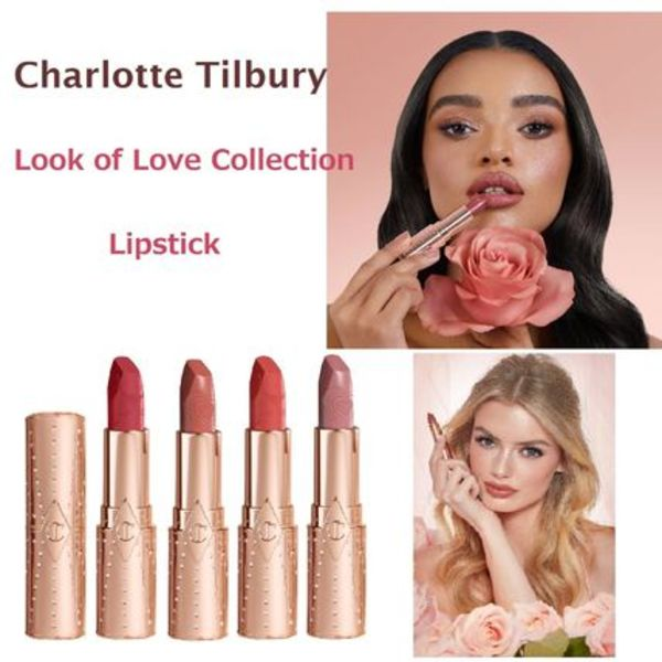Charlotte Tilbury☆限定☆Look of Love Collection Lipstick