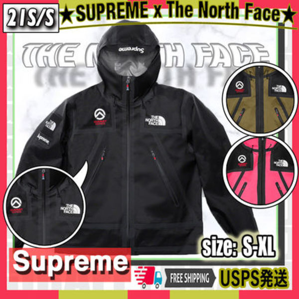 【21SS】SUPREME x The North Face Outer Tape Seem Shell JK