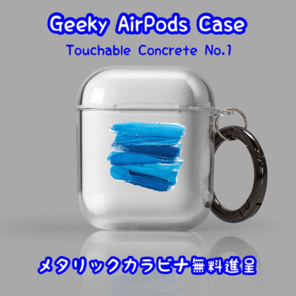 Geeky AirPods クリアケース Touchable Concrete No.1 Pro対応