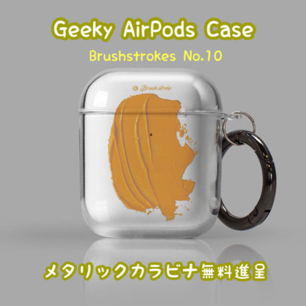 Geeky AirPods クリアケース Brushstrokes No.10 Pro対応