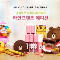 MISSHA×LINE FRIENDS第2弾