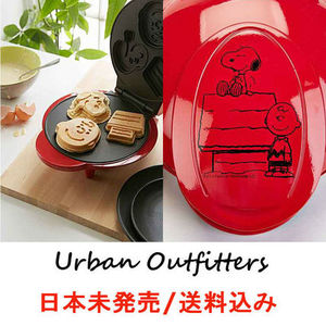 Urban Outfitters★スヌーピーワッフルメーカー/レッド送料込
