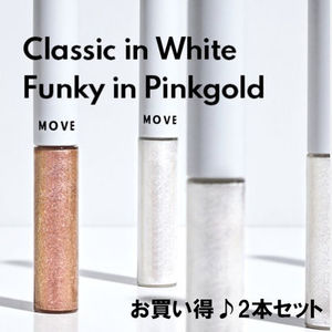 A115/ 2本セット move motion glitter (White+Pinkgold)