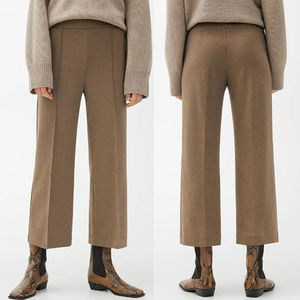 """ARKET"" Cropped Milano Rib Trousers LightBrown"