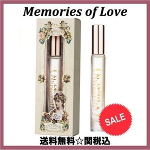 【ロールオン香水】Victorian Romance Memories of Love Mini