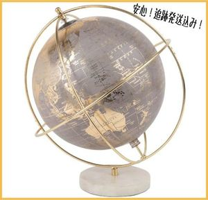 【MAISONS du MONDE】Grey, Gold and White Globe 地球儀