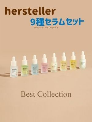 hersteller☆全種類お試しセット☆All About Little Drops Kit