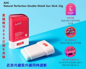 AHC Natural Perfection Double Shield Sun Stick 22g