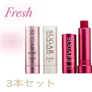 fresh ★ SUGAR tinted lip treatment SPF15 3本セット