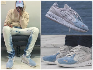 即納 asics x Ronnie Fieg GT Cool Express Sterling Gel Lyte込